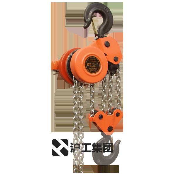 DHP型油罐专用环链电动葫芦